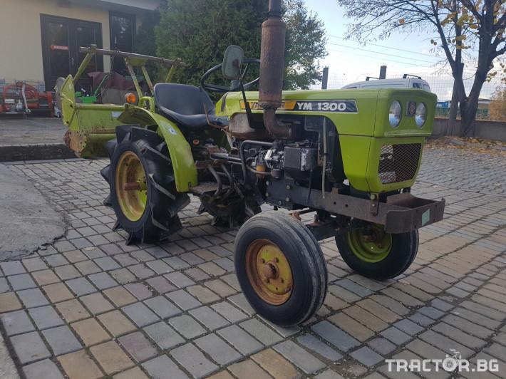 Трактори Yanmar 1300 1 - Трактор БГ