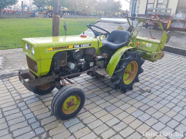 Трактори Yanmar 1300 2 - Трактор БГ